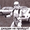 Дмитрий Грыцько, 29 апреля 1988, Тамбов, id105177764