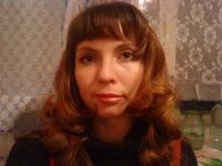 Мария Чигрина, 14 июня , Новокузнецк, id130802451
