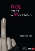 Муся Просто, 1 июля 1988, Москва, id116023799