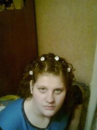 Юлия Романенко, 4 июля 1984, Клинцы, id119077687