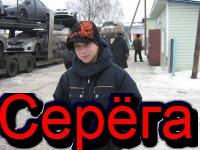 Серёга Ушаков, 6 июня 1998, Златоуст, id119810143