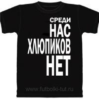 Дима Струк, 7 августа 1993, Николаев, id126190302
