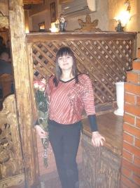 Ольга Лысенко, 12 марта 1982, Одесса, id170706328