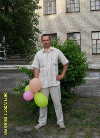 Владимир Ковергин, 8 июня 1979, Вышков, id44563979