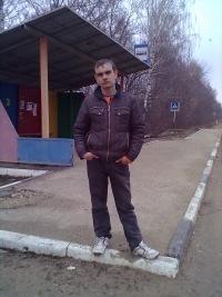 Саня Волков, 14 апреля 1993, id169837742