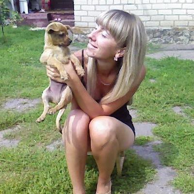 Светлана Безносая, 9 марта 1985, Полтава, id40758162