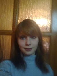 Катя Наумова, Уфа, id122303223