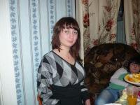 Алина Гайнуллина, 20 января 1988, Казань, id130550080