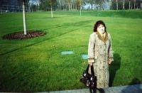 Наталья Нестеренко, 3 марта 1967, Макеевка, id152362124