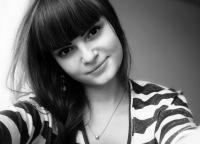 Карина Лазарева, 10 июля , Коряжма, id167651870