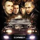 Дмитрий Демченко, 9 октября 1992, Бологое, id107718002