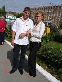 Катерина Конкина, 10 февраля , Ростов-на-Дону, id161437571