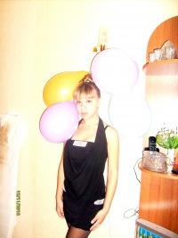Света )))), 21 июля 1988, Димитров, id111982784