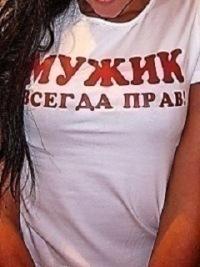 Вадя Ковальов, 6 июля 1992, Винница, id150352116