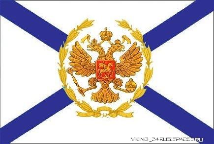 Представляет собой военно-морской флаг, в центре которого помещены два