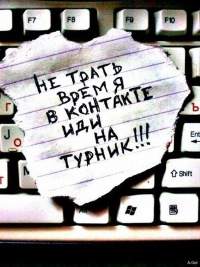 Хасан Хуснуллин, 3 января 1989, Волгоград, id166167324