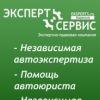 Ηikolay Κoshelev