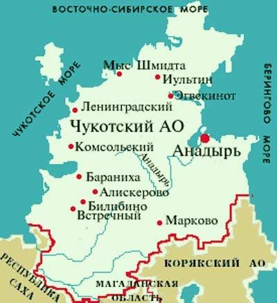 Телефонные коды Чукотского Автономного...