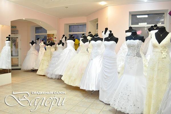 свадебный салон скачать торрент - фото 9