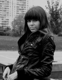Катюшка Павлова, 31 января 1986, Новосибирск, id116098426