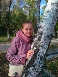 Надежда Какушкина, 21 октября 1982, Москва, id21374866