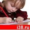 Телеинформ - образование