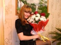Настёна Глинских, 11 февраля 1995, Полевской, id131518028