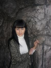 Виктория Гончарова, 24 мая 1989, Ростов-на-Дону, id96416075