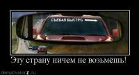 Витёк Антошин, 21 января 1992, Москва, id119458842