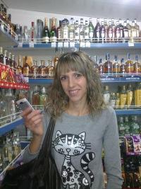 Татьяна Дочаковская, 20 января , Уфа, id151179792