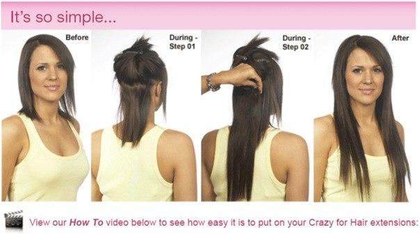 Волосы на трессе как одеть заколки