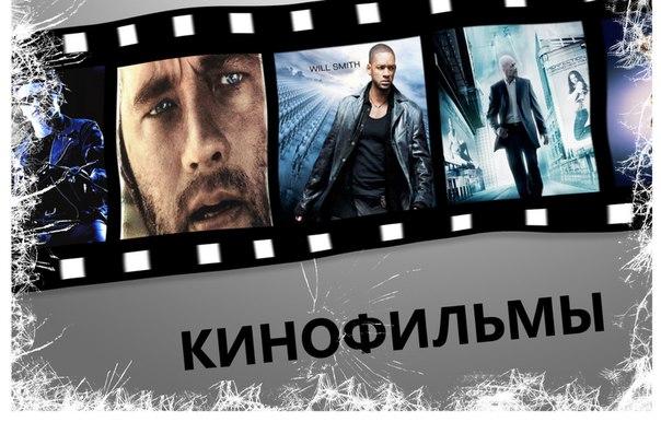 Фото с надписью фильм, открытки