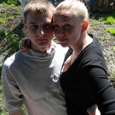 Екатерина Шинкаренко, 11 мая , Брянск, id48912478