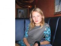 Алёна Ступницкая, Уфа
