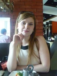 Аня Ушакова, 13 февраля 1990, Петропавловск-Камчатский, id132832480