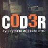 c0d3r.net