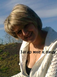 Света Болдырева, Абезь, id130875741