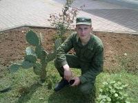 Алексей Павленко, 11 мая 1988, Уфа, id139786556