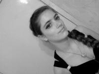 Лена Блодык, 18 марта 1999, Киев, id145762830