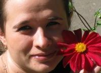Lena Авдюкова, 6 августа , Челябинск, id37452372