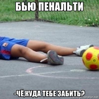 футбол россии видео