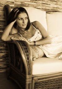 Ольга Алгинина, 23 июня 1995, Донецк, id87256612