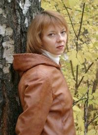 Светлана Климовская (капленко), 13 июня , Красноярск, id123759814