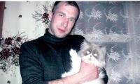 Виктор Калуцкий, 2 марта 1981, Харьков, id130970277