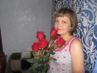 Юля Недзельская, 20 апреля 1981, Рубцовск, id134973169