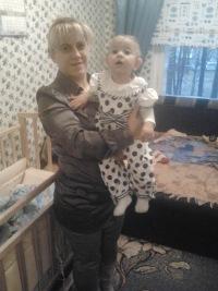 Юлия Бартухина, 15 августа 1991, Москва, id164031690