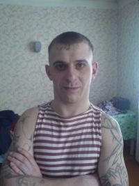 Дмитрий Панкин, 8 мая 1961, Выкса, id119939539