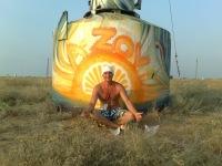 Александр Собянин, 24 августа 1987, Краснодар, id167333443