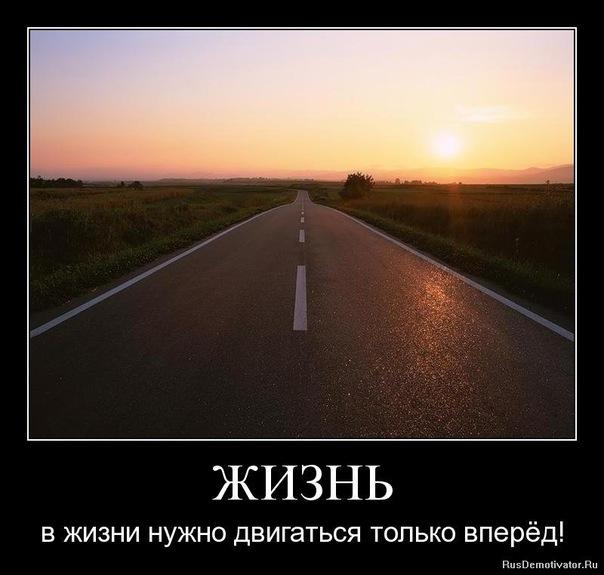 http://cs11429.userapi.com/u100478601/-14/x_75f91d40.jpg