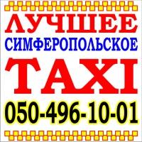 Андрей Τеплышов, 8 марта , Симферополь, id155928647